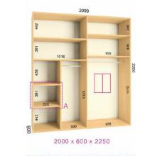 ЛЮКС 2000