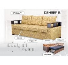 ДЕНВЕР В