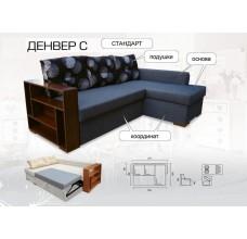 ДЕНВЕР С
